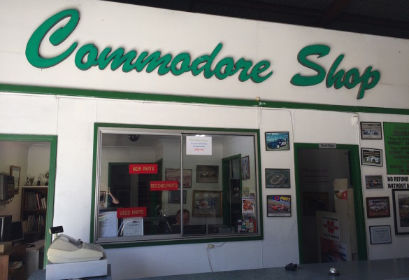 commodore shop cardiff